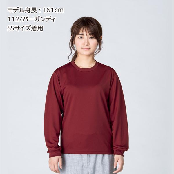 Tシャツ キッズ 半袖 無地 吸汗速乾 おしゃれ glimmer(グリマー) 4.4オンス ドライロングスリーブTシャツ 00304-ALT|grafit|06
