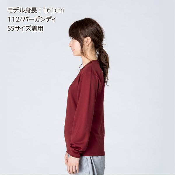 Tシャツ キッズ 半袖 無地 吸汗速乾 おしゃれ glimmer(グリマー) 4.4オンス ドライロングスリーブTシャツ 00304-ALT|grafit|07