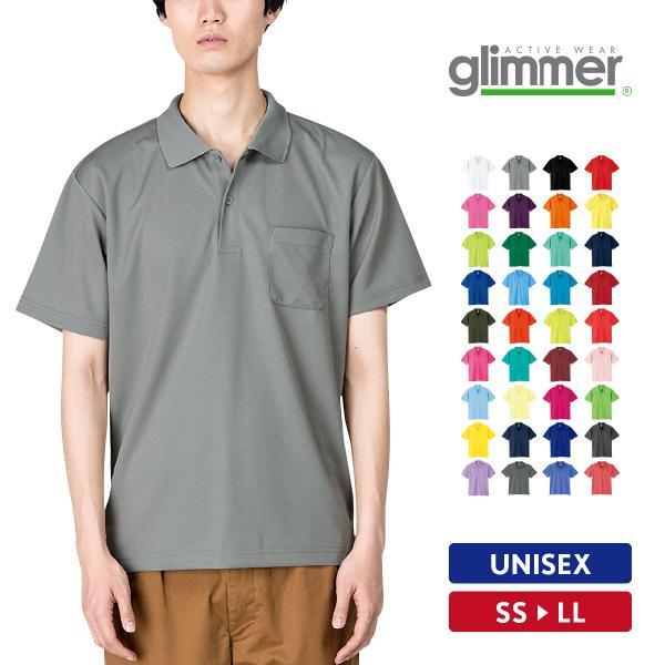 ポロシャツ メンズ 半袖 吸汗速乾 無地 glimmer(グリマー) 4.4オンス ドライポロシャツ(ポケット付き) 00330-AVP grafit