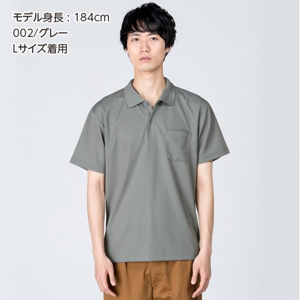 ポロシャツ メンズ 半袖 吸汗速乾 無地 glimmer(グリマー) 4.4オンス ドライポロシャツ(ポケット付き) 00330-AVP grafit 03