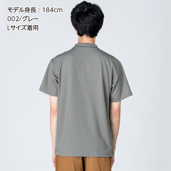 ポロシャツ メンズ 半袖 吸汗速乾 無地 glimmer(グリマー) 4.4オンス ドライポロシャツ(ポケット付き) 00330-AVP grafit 05