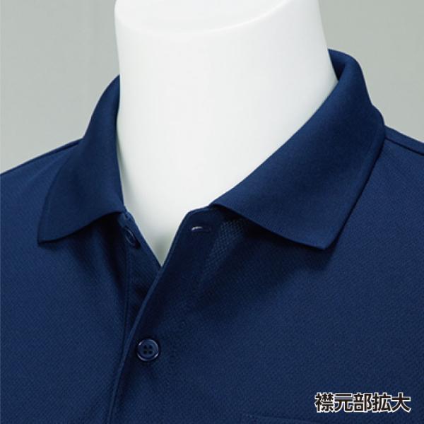 ポロシャツ メンズ 半袖 吸汗速乾 無地 glimmer(グリマー) 4.4オンス ドライポロシャツ(ポケット付き) 00330-AVP grafit 06