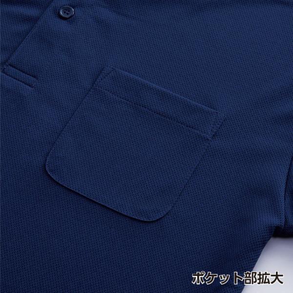 ポロシャツ メンズ 半袖 吸汗速乾 無地 glimmer(グリマー) 4.4オンス ドライポロシャツ(ポケット付き) 00330-AVP grafit 07