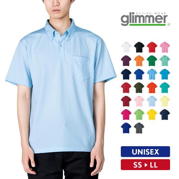 ポロシャツ メンズ 半袖 ボタンダウン 吸汗速乾 ゴルフ スポーツ 無地 glimmer グリマー 4.4オンス ドライボタンダウンポロシャツ(ポケット付き) 00331-ABP|grafit