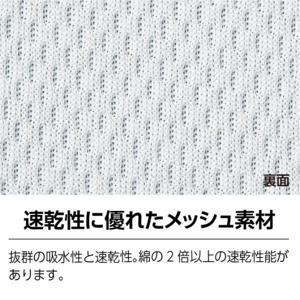 ポロシャツ メンズ 半袖 ボタンダウン 吸汗速乾 ゴルフ スポーツ 無地 glimmer グリマー 4.4オンス ドライボタンダウンポロシャツ(ポケット付き) 00331-ABP|grafit|12