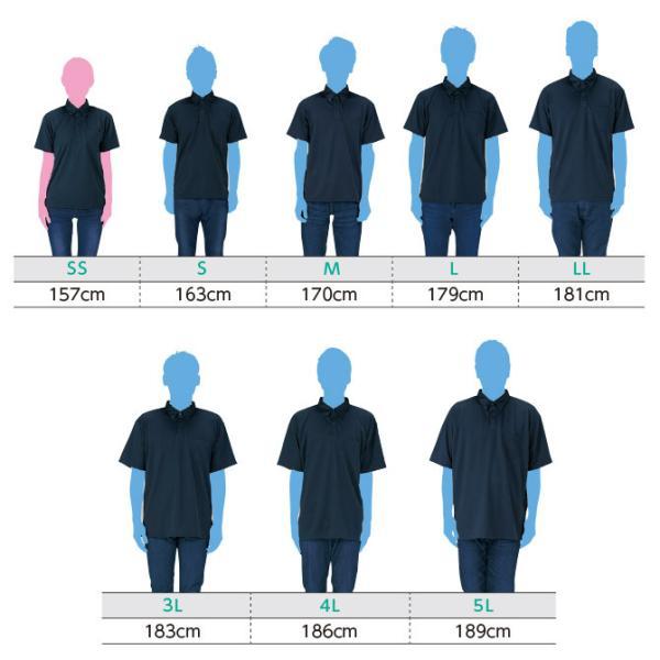 ポロシャツ メンズ 半袖 ボタンダウン 吸汗速乾 ゴルフ スポーツ 無地 glimmer グリマー 4.4オンス ドライボタンダウンポロシャツ(ポケット付き) 00331-ABP|grafit|14
