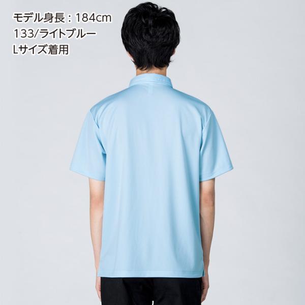 ポロシャツ メンズ 半袖 ボタンダウン 吸汗速乾 ゴルフ スポーツ 無地 glimmer グリマー 4.4オンス ドライボタンダウンポロシャツ(ポケット付き) 00331-ABP|grafit|05