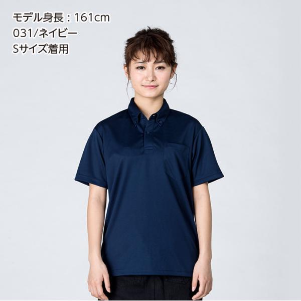 ポロシャツ メンズ 半袖 ボタンダウン 吸汗速乾 ゴルフ スポーツ 無地 glimmer グリマー 4.4オンス ドライボタンダウンポロシャツ(ポケット付き) 00331-ABP|grafit|06