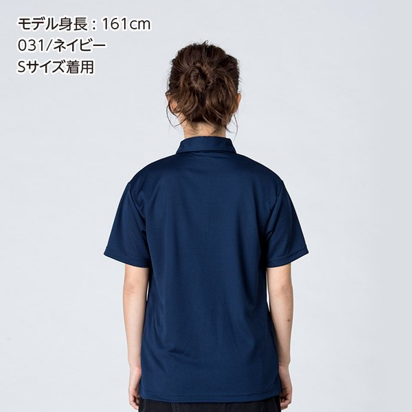 ポロシャツ メンズ 半袖 ボタンダウン 吸汗速乾 ゴルフ スポーツ 無地 glimmer グリマー 4.4オンス ドライボタンダウンポロシャツ(ポケット付き) 00331-ABP|grafit|08