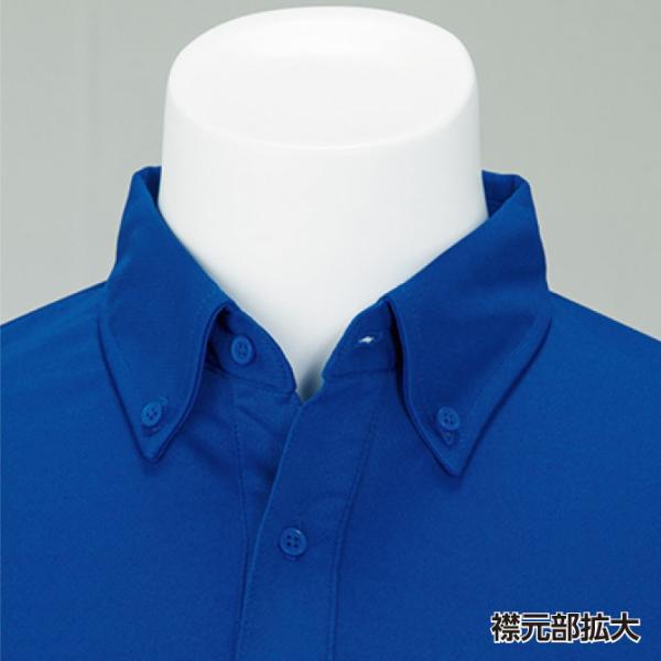 ポロシャツ メンズ 半袖 ボタンダウン 吸汗速乾 ゴルフ スポーツ 無地 glimmer グリマー 4.4オンス ドライボタンダウンポロシャツ(ポケット付き) 00331-ABP|grafit|09