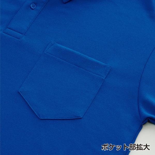 ポロシャツ メンズ 半袖 ボタンダウン 吸汗速乾 ゴルフ スポーツ 無地 glimmer グリマー 4.4オンス ドライボタンダウンポロシャツ(ポケット付き) 00331-ABP|grafit|10