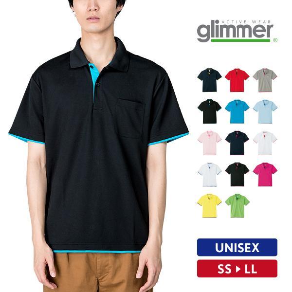 ポロシャツメンズレディース半袖吸汗速乾無地glimmerグリマー4.4オンスドライレイヤードポロシャツポケット付き