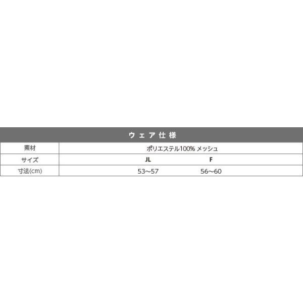 キャップ メンズ 帽子 メッシュ 無地 Printstar(プリントスター) イベントメッシュキャップ 00700-EVM|grafit|04