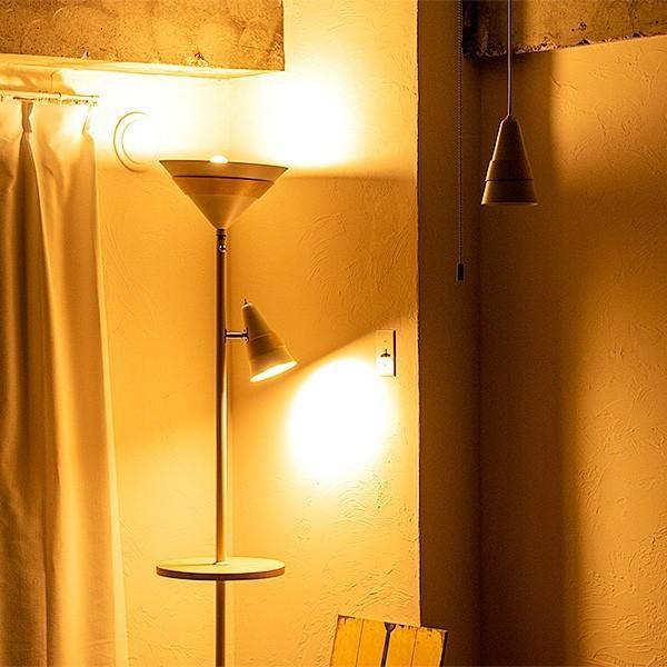 ランプ おしゃれ フロア