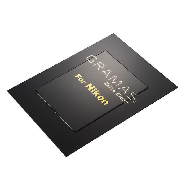 GRAMAS グラマス Nikon Df 液晶保護フィルム Extra Camera Glass 高級 ビジネス ギフト