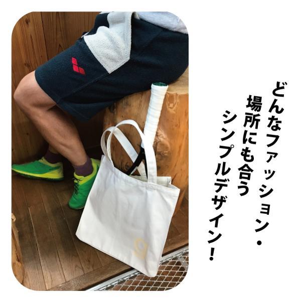 テニスプロショップ グランチャオリジナル (gマーク入りベーシックトート) grancha914 02