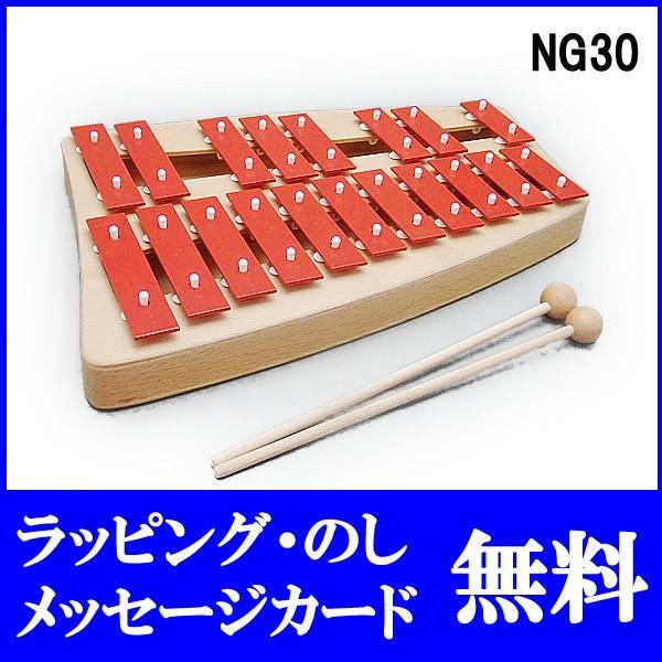 ゾノア メタルフォンNG30   二段メタルフォン NG30 メタルフォン ゾノア社 鉄琴 sonor 幼児楽器 木琴 誕生日1歳 2歳 楽器玩具
