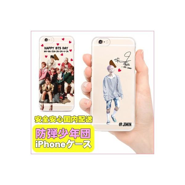 【おまけ付き】クロネコDM便【国内発送】防弾少年団(BTS) KPOP CASE iphoneケース case iphone7カバーiphone8ケース クリアーケース|grandpark