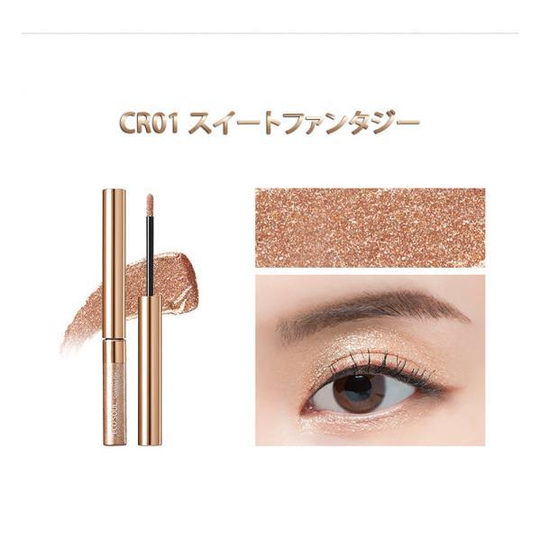 ザセム エコソウル スパークリング アイ the SAEM Eco Soul Sparkling Eye 2.7g アイシャドウ シャドウ 韓国コスメ|grandpark|02