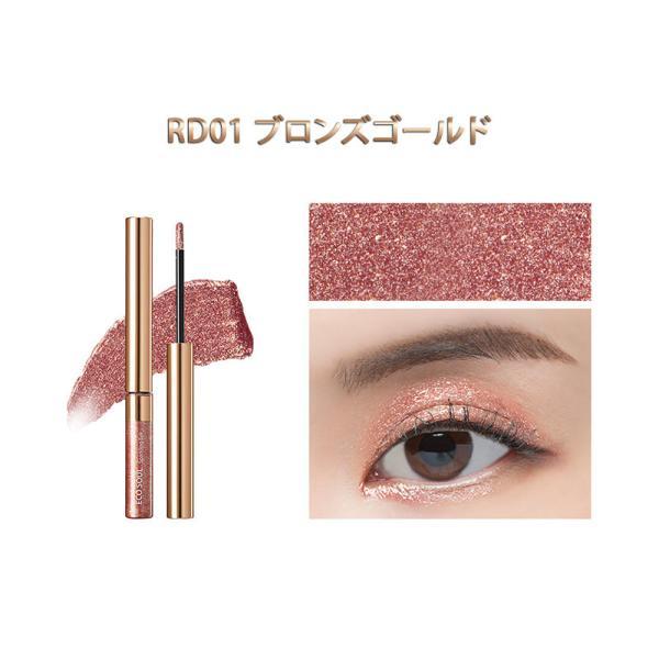 ザセム エコソウル スパークリング アイ the SAEM Eco Soul Sparkling Eye 2.7g アイシャドウ シャドウ 韓国コスメ|grandpark|03