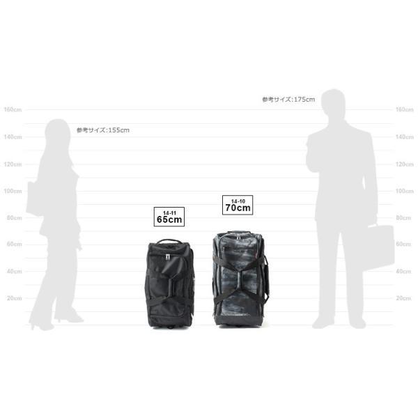 スーツケース コールマン (Coleman コールマン ボストンキャリーバッグ・14-11) 65cm Coleman ソフトキャリー キャリーバッグ キャリーケース|grandplace|15