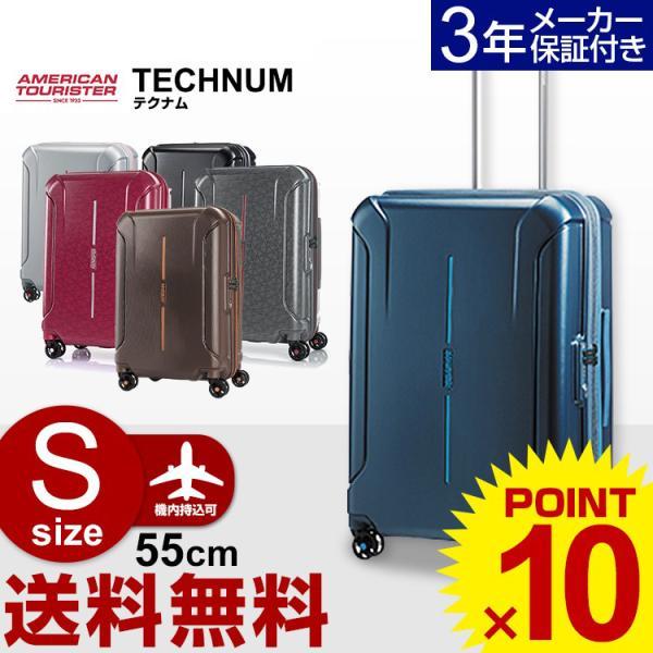 da1a440047 スーツケース サムソナイト Samsonite アメリカンツーリスター スーツケース TECHNUM・テクナム・37G*004 ...