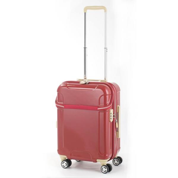 スーツケース ACTUS アクタス (Sophie ソフィー 機内持込 キャビンサイズ 小型 Sサイズ 拡張トップOPEN) 53cm (Sサイズ)(キャリーバッグ)(送料無料)|grandplace|02
