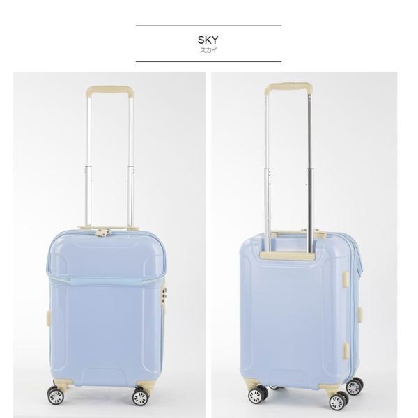 スーツケース ACTUS アクタス (Sophie ソフィー 機内持込 キャビンサイズ 小型 Sサイズ 拡張トップOPEN) 53cm (Sサイズ)(キャリーバッグ)(送料無料)|grandplace|13