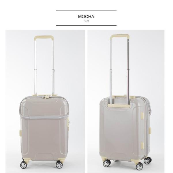 スーツケース ACTUS アクタス (Sophie ソフィー 機内持込 キャビンサイズ 小型 Sサイズ 拡張トップOPEN) 53cm (Sサイズ)(キャリーバッグ)(送料無料)|grandplace|15