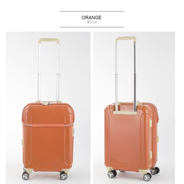スーツケース ACTUS アクタス (Sophie ソフィー 機内持込 キャビンサイズ 小型 Sサイズ 拡張トップOPEN) 53cm (Sサイズ)(キャリーバッグ)(送料無料)|grandplace|16