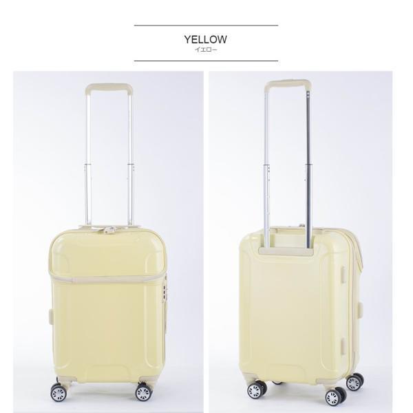 スーツケース ACTUS アクタス (Sophie ソフィー 機内持込 キャビンサイズ 小型 Sサイズ 拡張トップOPEN) 53cm (Sサイズ)(キャリーバッグ)(送料無料)|grandplace|17