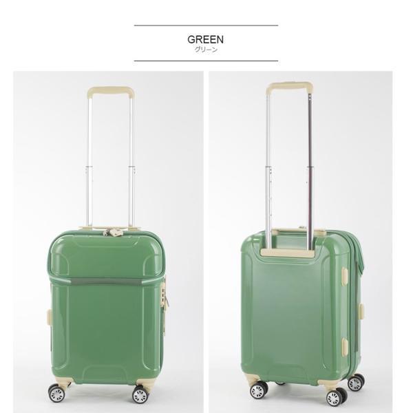 スーツケース ACTUS アクタス (Sophie ソフィー 機内持込 キャビンサイズ 小型 Sサイズ 拡張トップOPEN) 53cm (Sサイズ)(キャリーバッグ)(送料無料)|grandplace|18
