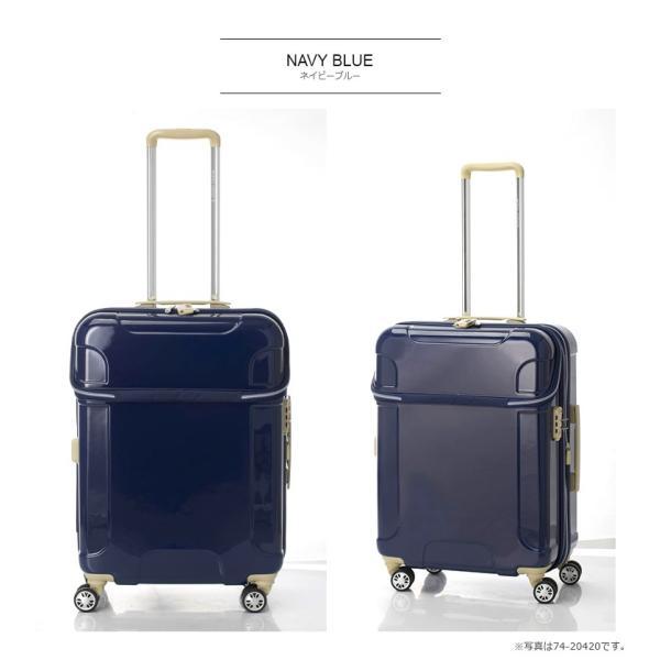 スーツケース ACTUS アクタス (Sophie ソフィー 機内持込 キャビンサイズ 小型 Sサイズ 拡張トップOPEN) 53cm (Sサイズ)(キャリーバッグ)(送料無料)|grandplace|19