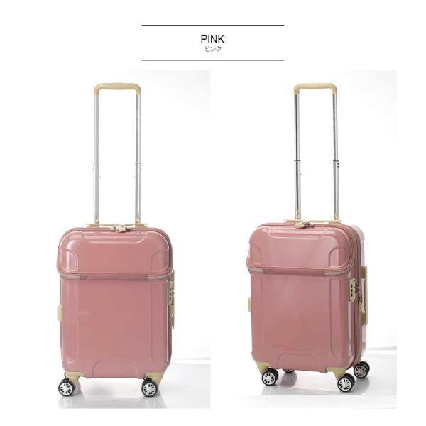 スーツケース ACTUS アクタス (Sophie ソフィー 機内持込 キャビンサイズ 小型 Sサイズ 拡張トップOPEN) 53cm (Sサイズ)(キャリーバッグ)(送料無料)|grandplace|20