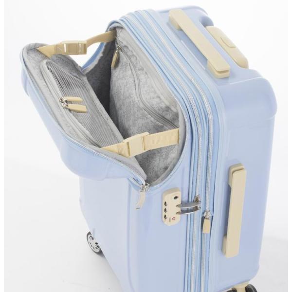 スーツケース ACTUS アクタス (Sophie ソフィー 機内持込 キャビンサイズ 小型 Sサイズ 拡張トップOPEN) 53cm (Sサイズ)(キャリーバッグ)(送料無料)|grandplace|03