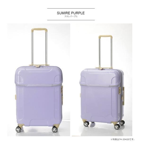 スーツケース ACTUS アクタス (Sophie ソフィー 機内持込 キャビンサイズ 小型 Sサイズ 拡張トップOPEN) 53cm (Sサイズ)(キャリーバッグ)(送料無料)|grandplace|21