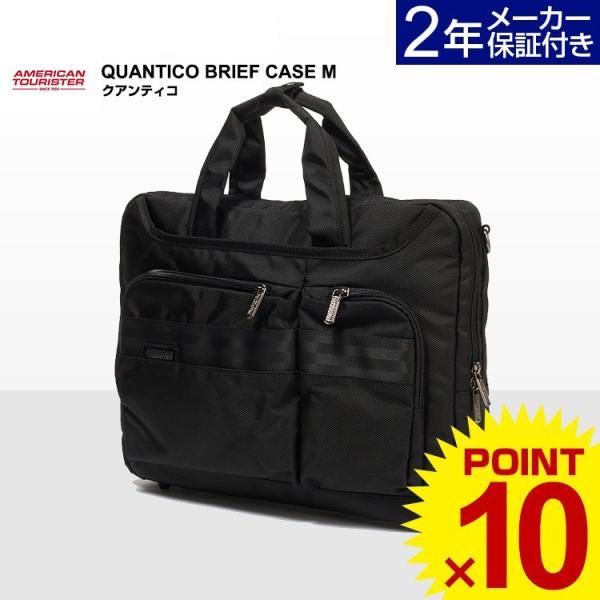 ビジネスバッグ サムソナイト Samsonite アメリカンツーリスター(QUANTICO クアンティコ・BRIEF CASE M・DD5*09001) 33cm (ブリーフケース)(ショルダーバッグ|grandplace