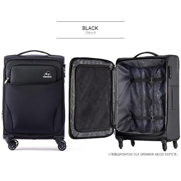 【今だけ送料無料】スーツケース カメレオン by サムソナイト (PONTOS CLX ポントスCLX SPINNER 55/20 EXP TSA 機内持ち込み メーカー1年保証・FG5*004) 55cm|grandplace|18