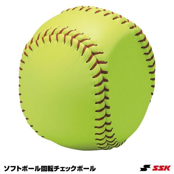 エスエスケイ(SSK) GDYBCH 回転チェックボール