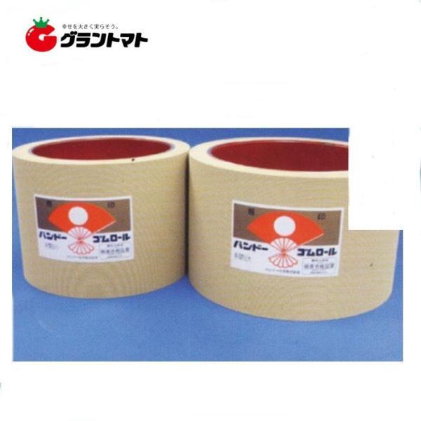 もみすりロール 統合 中 40型 1個 レッドロール 籾摺り機 ゴムロール バンドー化学【取寄商品】