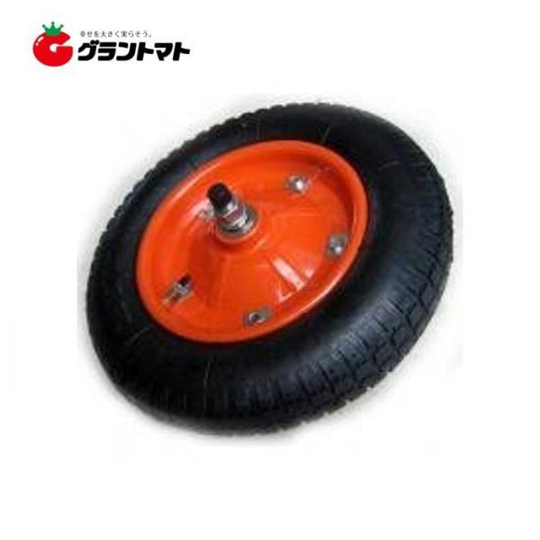 一輪車用タイヤ PR1302A 軸シャフト付き エアータイヤ シンセイ