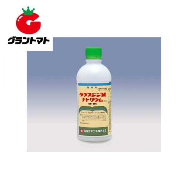 グラスジンMナトリウム液剤 500ml 水稲用後期除草剤 石原バイオサイエンス【取寄商品】