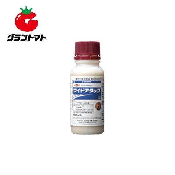 ワイドアタックSC 100ml 中後期水稲用除草剤 農薬 落水 ダウケミカル【取寄商品】