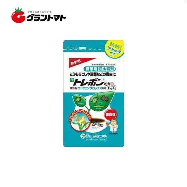 トレボン 粉剤
