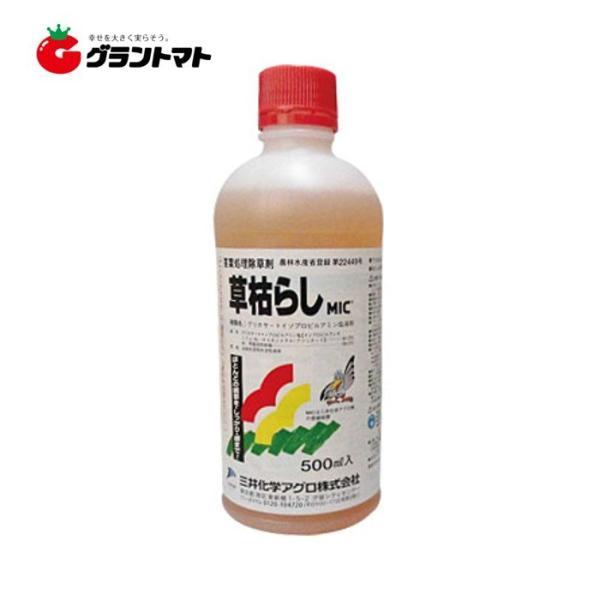 草枯らしMIC 500ml 除草剤  三井化学アグロ【取寄商品】