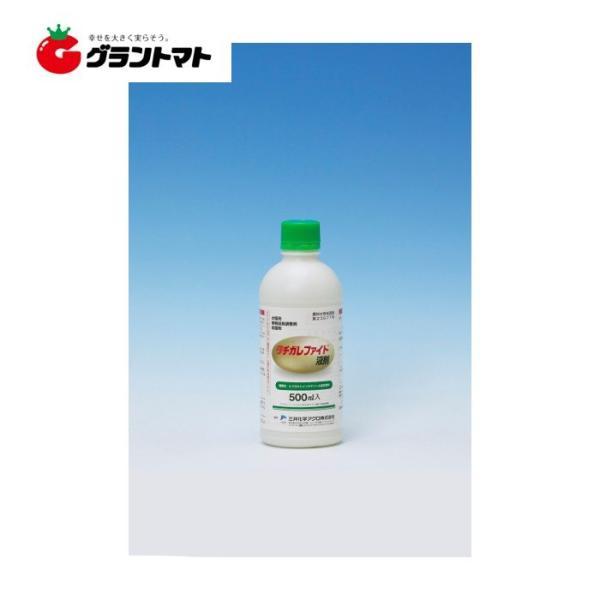 タチガレファイト液剤 500ml 水稲用殺菌剤 植物成長調整剤 農薬 三井化学アグロ【取寄商品】