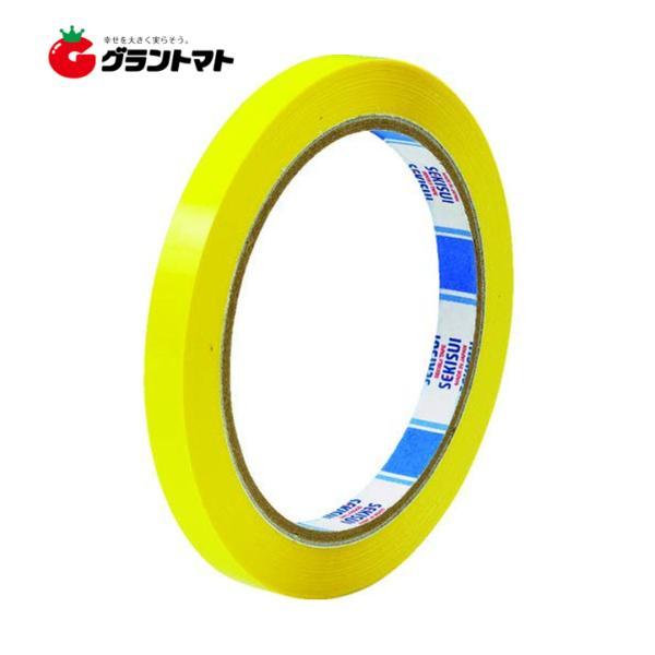 バッグシーラーテープ Hタイプ 黄色 9mmx50m 小箱売り20巻入り 耐水性の高いシーリング用テープ 積水化学工業