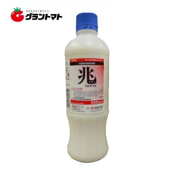 兆 フロアブル 500ml 水稲用初期除草剤 農薬 住友化学【取寄商品】