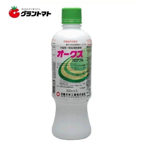 オークスフロアブル 500ml 箱売り20本いり 水稲用一発処理除草剤 農薬 日産化学