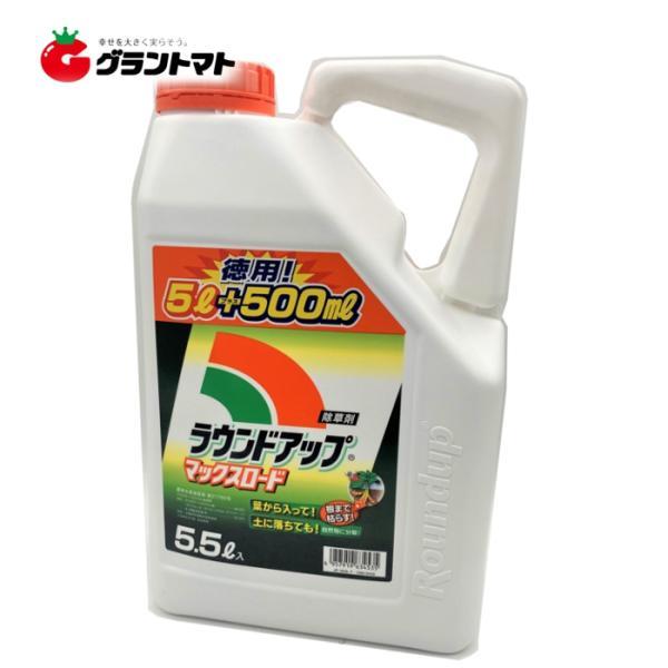 ラウンドアップマックスロード5.5L 高吸収・高浸透な茎葉除草剤 農薬 日産化学